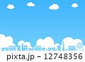 ベクター 青空 空のイラスト 12748356