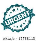 優先 急な 緊急のイラスト 12768113