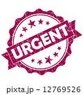 優先 急な 緊急のイラスト 12769526