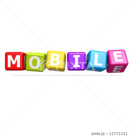 Cube puzzle mobileのイラスト素材 [12771151] - PIXTA