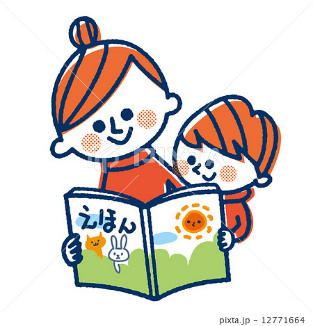 子供 子供 絵本 無料 : イラスト素材: 絵本 読み聞かせ