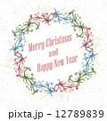 Merry Christmas Wreath 12789839