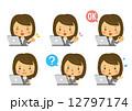 女性 ポーズ 表情のイラスト 12797174