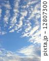 秋の雲 空 青空の写真 12807300
