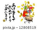 未年 ひつじ年 年賀状のイラスト 12808519