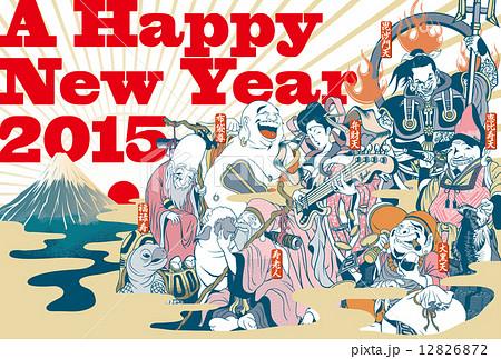 2015年賀状七福神02のイラスト素材 12826872 Pixta