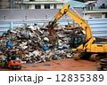 産業廃棄物 スクラップ 廃材の写真 12835389