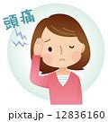 偏頭痛 頭痛 人物のイラスト 12836160