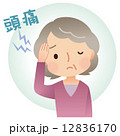 頭痛 人物 女性のイラスト 12836170
