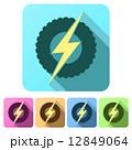 電光 稲光 雷光のイラスト 12849064