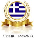 ギリシャ 国旗 フレーム 12852013
