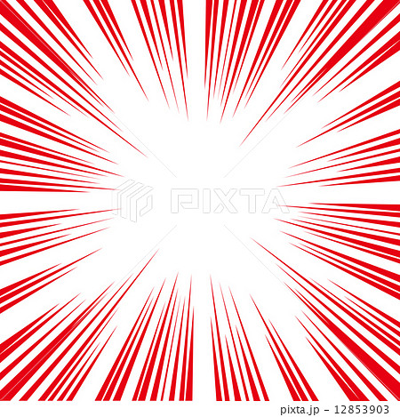 コミック風効果 集中線のイラスト素材 12853903 Pixta