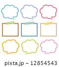 クラフト デコレーション素材 12854543