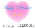 バレンタイン ハートマーク 12855151