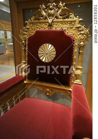 天皇陛下の椅子 12858301