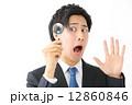 虫眼鏡・男性ビジネスマン 12860846