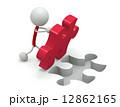 パズル 12862165