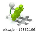 パズル 12862166