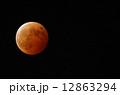 皆既月食と天王星 12863294