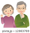高齢者の夫婦 シニア 男女 12863769