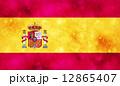 スペイン 国旗 ベクターのイラスト 12865407