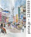通天閣のスケッチ 大阪観光 水彩画 12868989