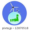 風力発電1 12870518