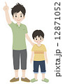 指差し 男の子 父子のイラスト 12871052