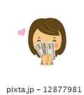 1万円札 ベクター 人物のイラスト 12877981