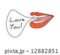 手書き風の女性の口と吹き出しメッセージ Love you! 12882851
