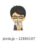 1万円札 ベクター 人物のイラスト 12884107