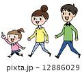 指差し 両親 親子のイラスト 12886029