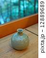 青磁の花瓶 12889689