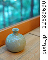 青磁の花瓶 12889690