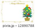 クリスマスツリーのクリスマスカード 12890788