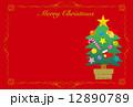 クリスマスツリーのクリスマスカード 12890789