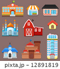 tower : Vector Collection of City and Town Building 12891819