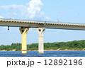 Bridge on the river Volga, Russia 12892196