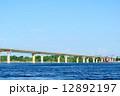 Bridge on the river Volga, Russia 12892197