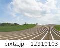 農地 12910103