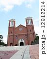 浦上天主堂 教会堂 浦上教会の写真 12912214