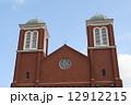 浦上天主堂 教会堂 浦上教会の写真 12912215