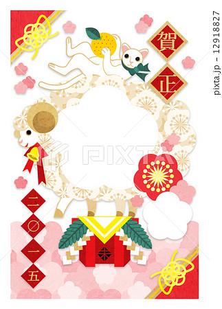2015年未年完成年賀状テンプレート「羊と猫の華やか鏡餅賀正」写真フレーム年賀状 12918827