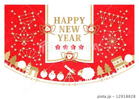 2015年未年完成年賀状テンプレート「おめでたい天体観測HAPPYNEWYEAR」一般年賀状 12918828