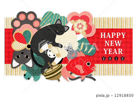 2015年未年完成年賀状テンプレート「猫専用羊&縁起物クッションHAPPYNEWYEAR」一般年賀状 12918830