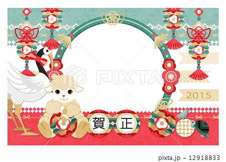 15年未年完成年賀状テンプレート 毬飾り毬遊び賀正 写真フレーム年賀状のイラスト素材 1291