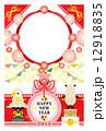年賀素材 年賀状素材 未年のイラスト 12918835
