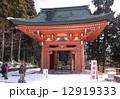 延暦寺 東塔 比叡山延暦寺の写真 12919333