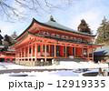 延暦寺 東塔 阿弥陀堂の写真 12919335