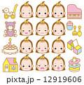 ベクター 女の子 表情のイラスト 12919606